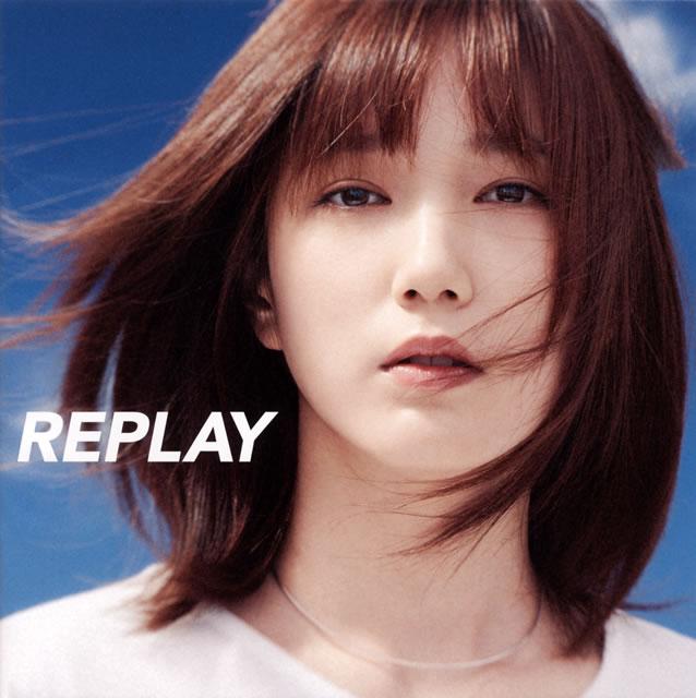 REPLAY〜再び出逢う、あの頃の歌〜