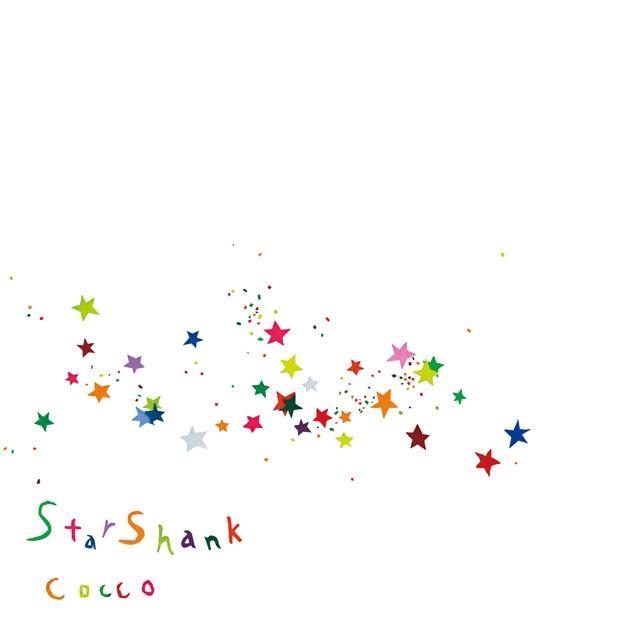 Cocco / スターシャンク [CD+DVD] [限定]
