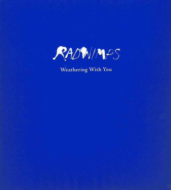 RADWIMPS / 天気の子(complete version) [CD+DVD] [限定]