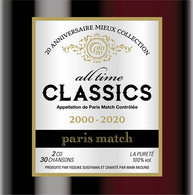 paris match / all time classics [2CD]