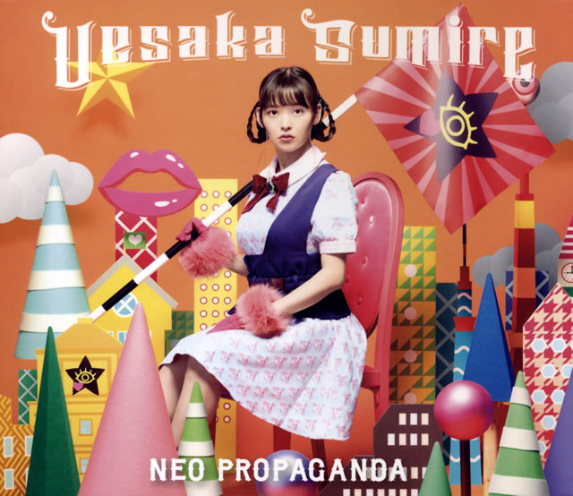 上坂すみれ / NEO PROPAGANDA [Blu-ray+CD] [限定]