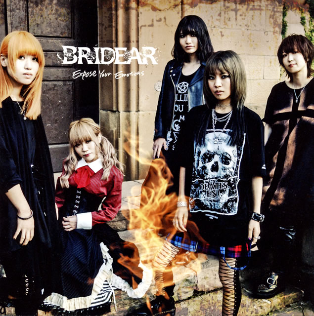 BRIDEAR / Expose Your Emotions