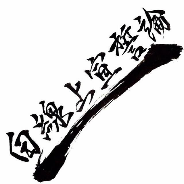 AUTUMN in OBLIVION / 白線上宣誓論