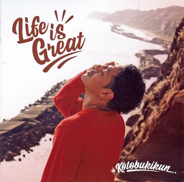 寿君 / Life is Great