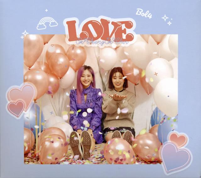 赤頬思春期 / LOVE [CD+DVD] [限定]