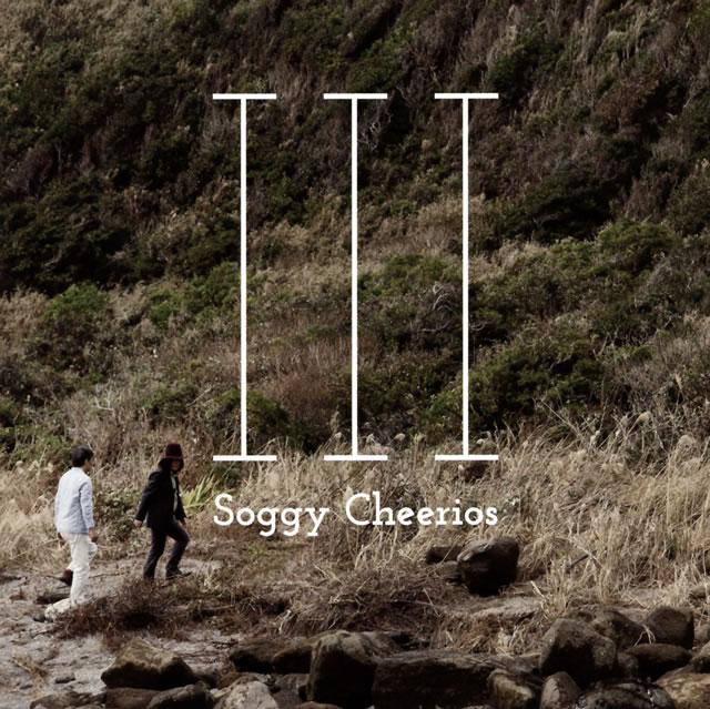 ソギー・チェリオス / 3