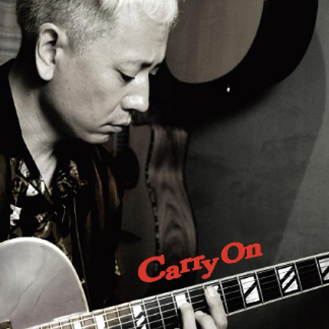 小南数麿 / Carry On