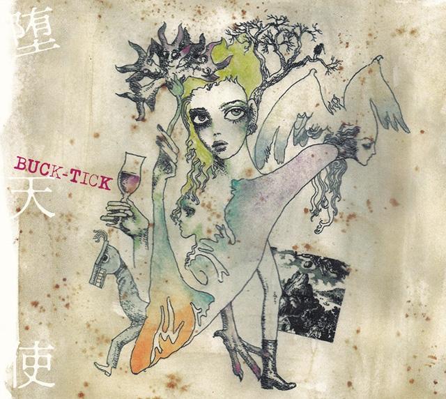 BUCK-TICK / 堕天使 [デジパック仕様] [Blu-ray+CD] [SHM-CD] [限定]