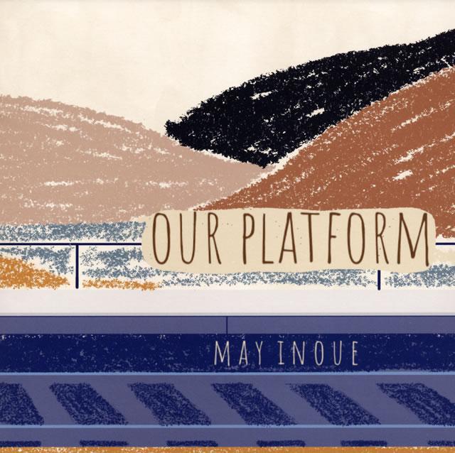 井上銘 / Our Platform
