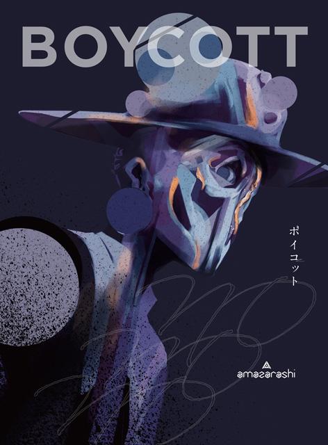amazarashi / ボイコット [2CD+DVD] [限定]