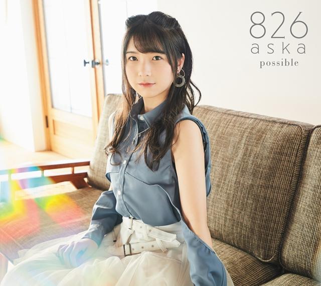 826aska / possible(Type-1) [Blu-ray+CD+DVD]