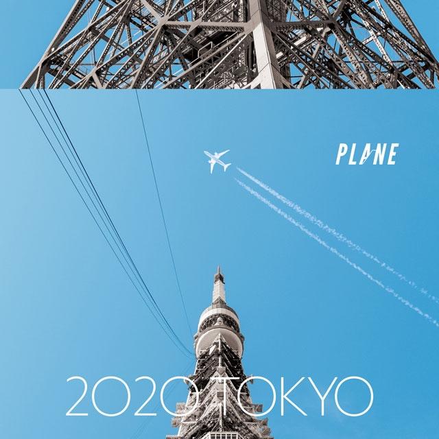 plane / 2020 TOKYO