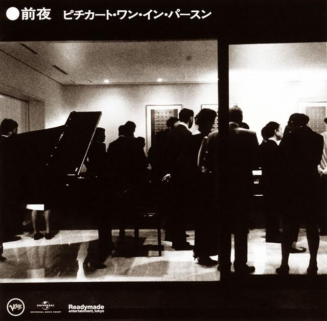 PIZZICATO ONE / 前夜 ピチカート・ワン・イン・パースン [SHM-CD]