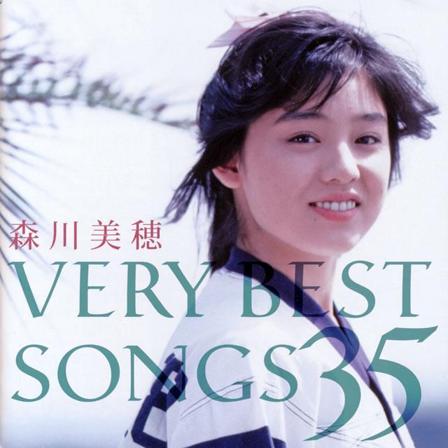 森川美穂 / VERY BEST SONGS 35 [2CD] [Blu-spec CD2]