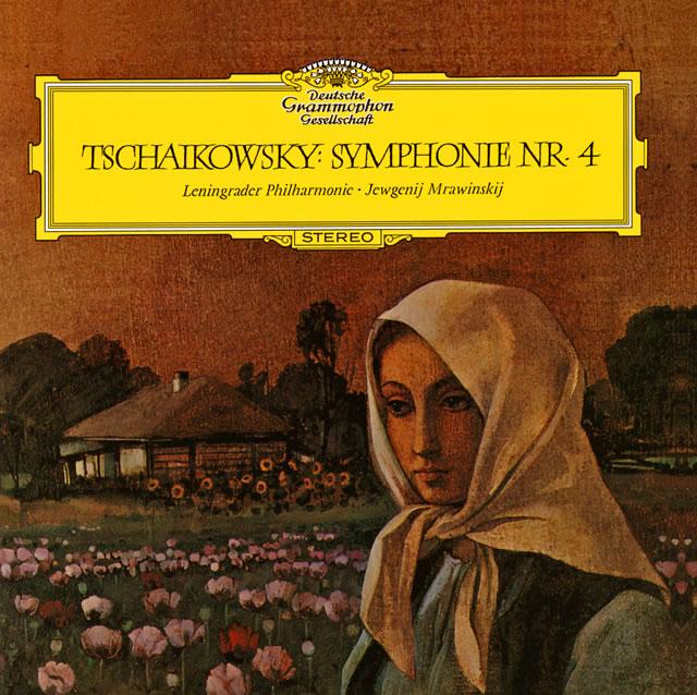チャイコフスキー:交響曲第4番 ムラヴィンスキー / レニングラードpo. [UHQCD] [限定]