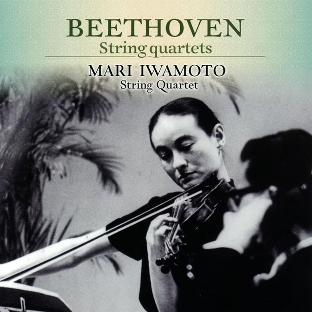 ベートーヴェン:弦楽四重奏曲第1番・第3番・第8番・第11番・第16番 巌本真理SQ [2CD]
