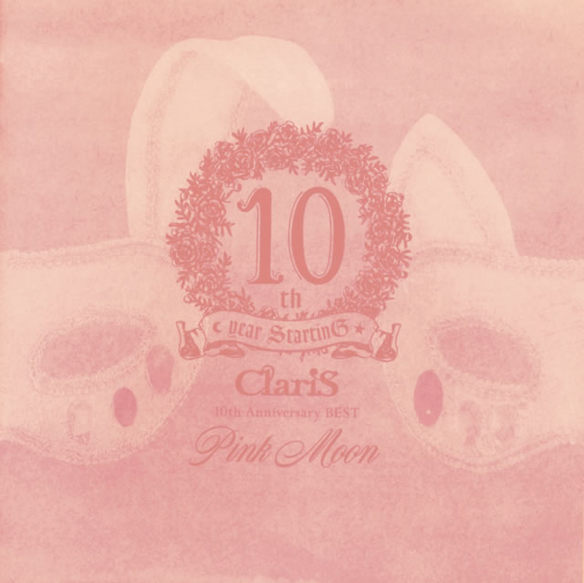 ClariS / ClariS 10th Anniversary BEST Pink Moon