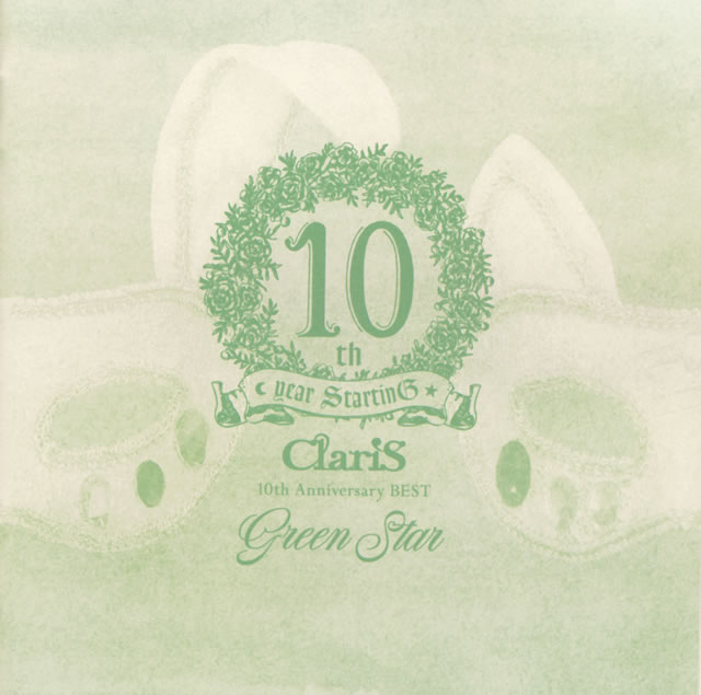 ClariS / ClariS 10th Anniversary BEST Green Star