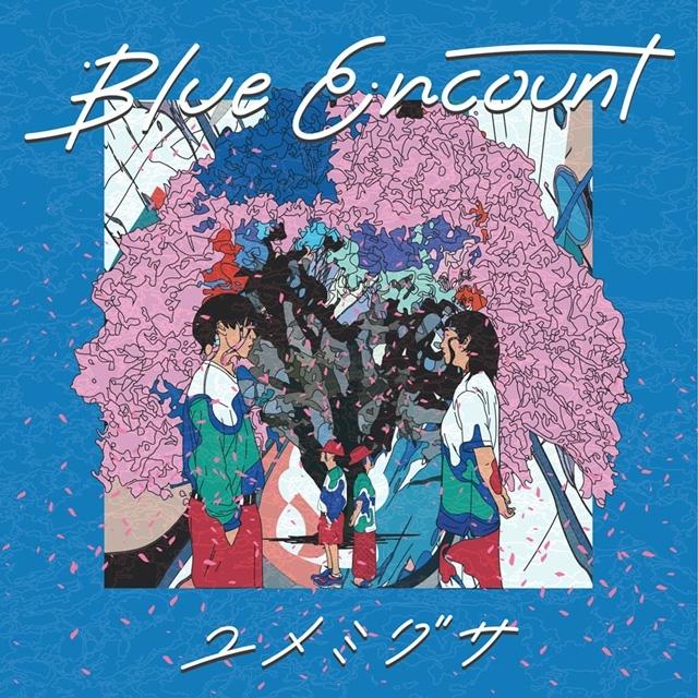BLUE ENCOUNT / ユメミグサ