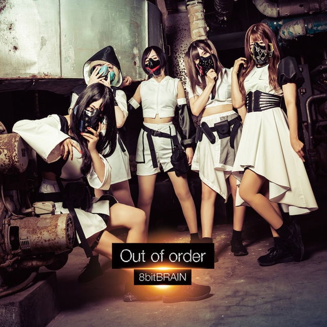 8bitBRAIN / Out of order(Type-A)