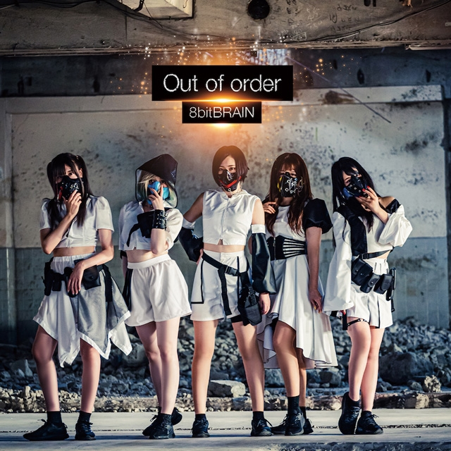 8bitBRAIN / Out of order(Type-B)