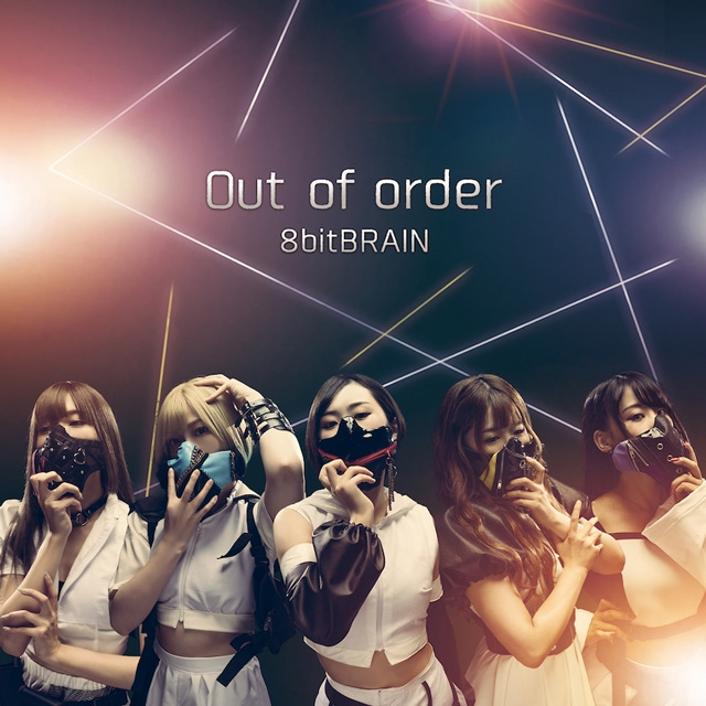 8bitBRAIN / Out of order(Type-C)