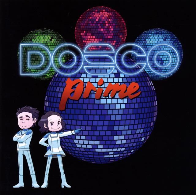 DREAMS COME TRUE / DOSCO prime