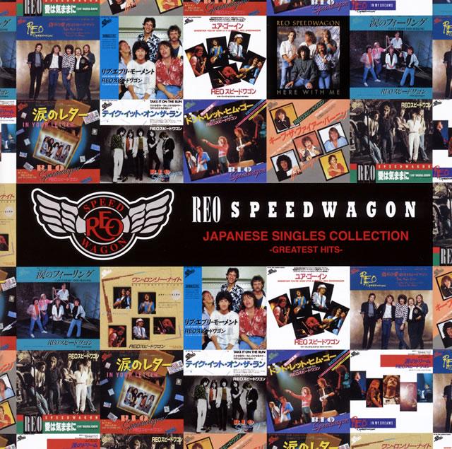 REO スピードワゴン / ジャパニーズ・シングル・コレクション:グレイテスト・ヒッツ [CD+DVD]