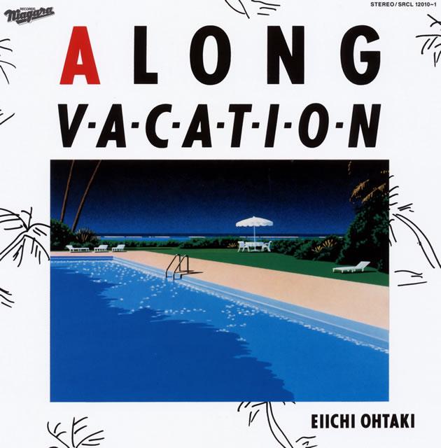 大滝詠一 / A LONG VACATION 40th Anniversary Edition [2CD]