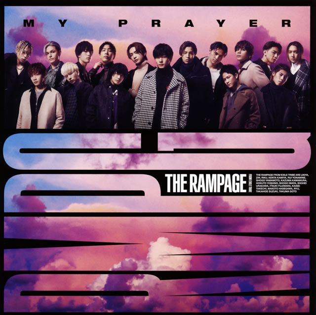 THE RAMPAGE FROM EXILE TRIBE / MY PRAYER [CD+DVD]