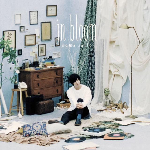 斉藤壮馬 / in bloom