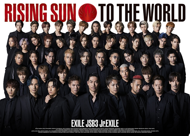 EXILE TRIBE / RISING SUN TO THE WORLD [トールケース仕様] [CD+DVD] [限定]