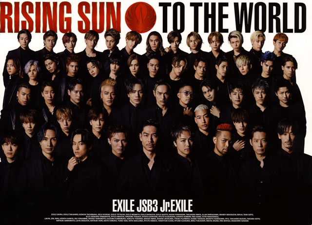 EXILE TRIBE / RISING SUN TO THE WORLD [トールケース仕様] [Blu-ray+CD] [限定]