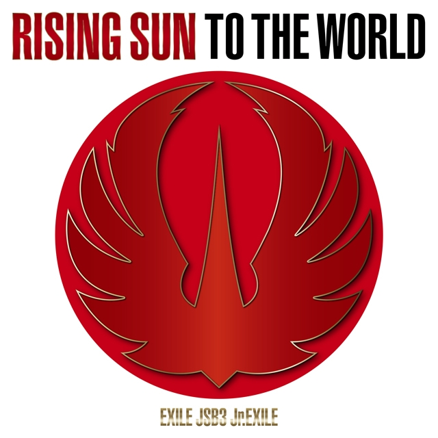 EXILE TRIBE / RISING SUN TO THE WORLD [CD+DVD]