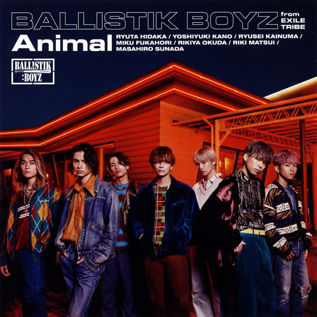 BALLISTIK BOYZ from EXILE TRIBE / Animal [CD+DVD]