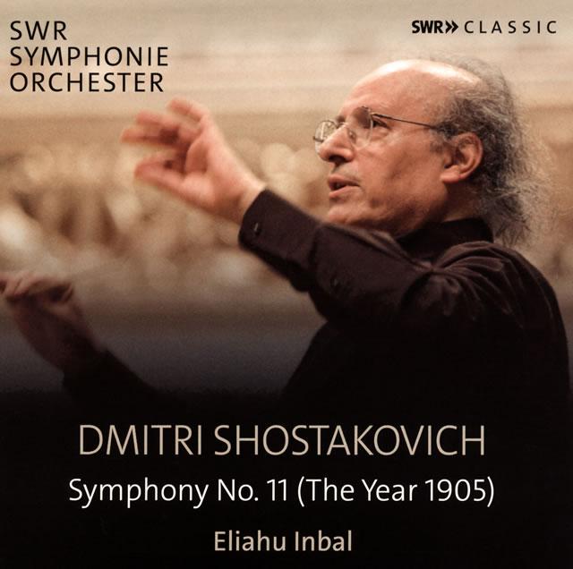 ショスタコーヴィチ:交響曲第11番「1905年」 インバル / 南西ドイツ放送so.