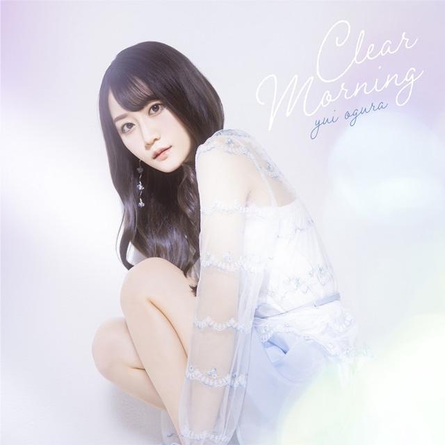小倉唯 / Clear Morning