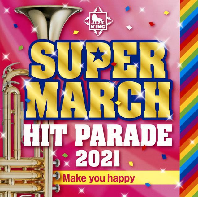 キング スーパー・マーチ ヒット・パレード2021〜Make you happy