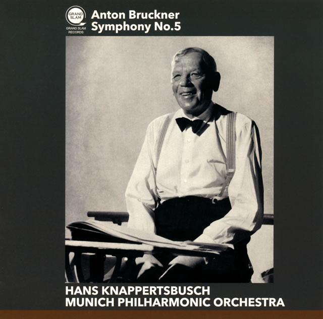 ブルックナー:交響曲第5番(改訂版) クナッパーツブッシュ / ミュンヘンpo.