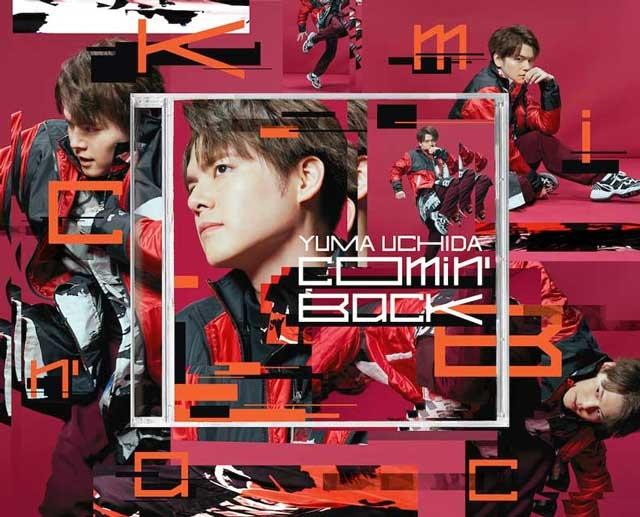 内田雄馬 / Comin'Back [CD+DVD] [限定]