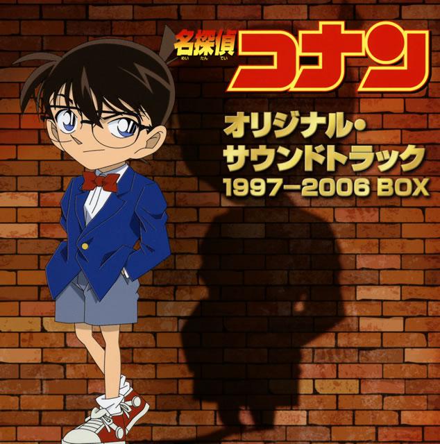 「名探偵コナン」オリジナル・サウンドトラック 1997-2006 BOX / 大野克夫 [10CD] [SHM-CD] [限定]