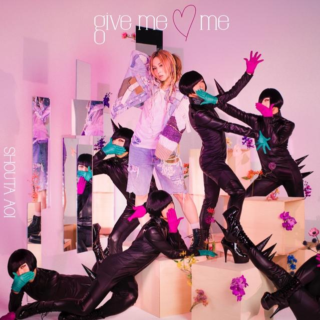 蒼井翔太 / give meme [CD+DVD] [限定]