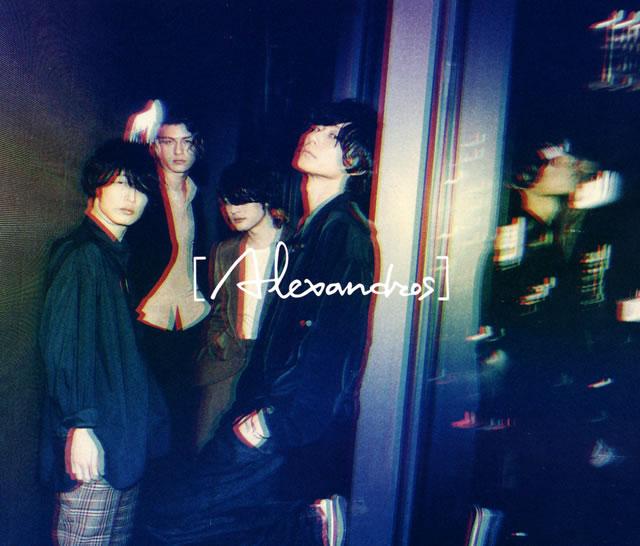 [Alexandros] / 閃光 [Blu-ray+CD] [限定]