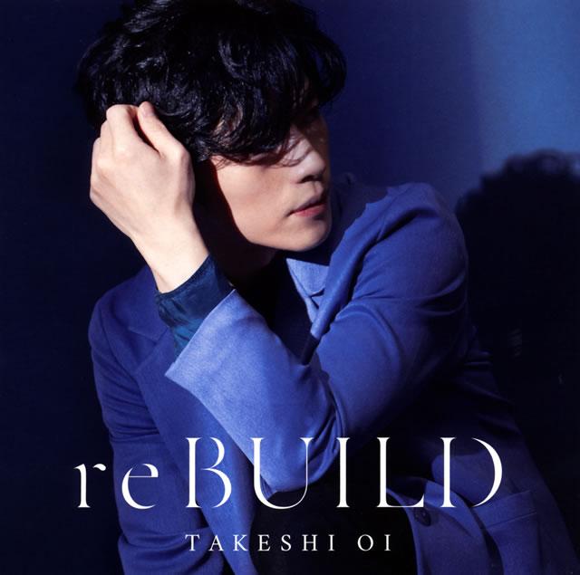 reBUILD 大井健(P)