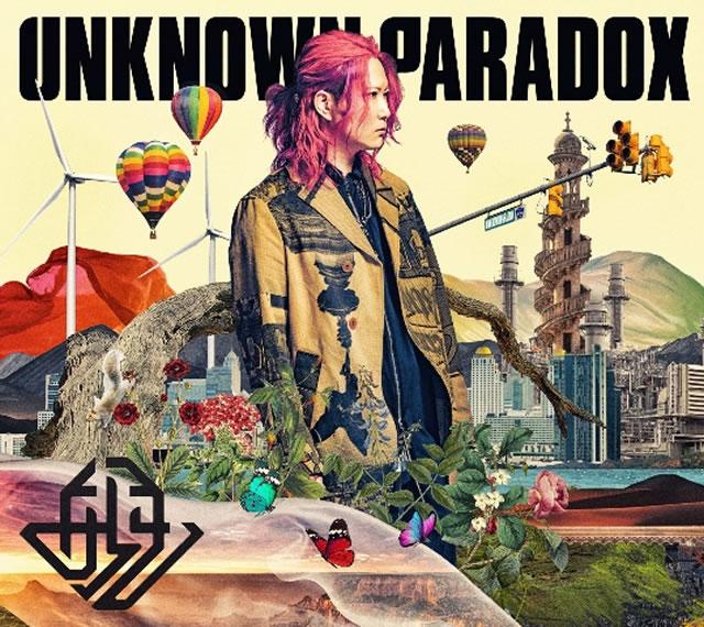 あらき / UNKNOWN PARADOX [CD+DVD] [限定]