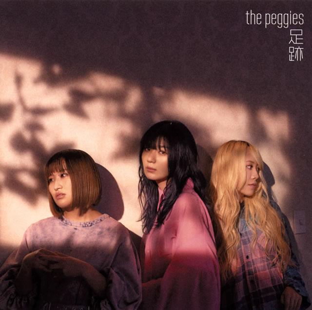 the peggies / 足跡