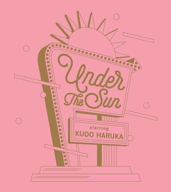 工藤晴香 / Under the Sun [Blu-ray+CD] [限定]