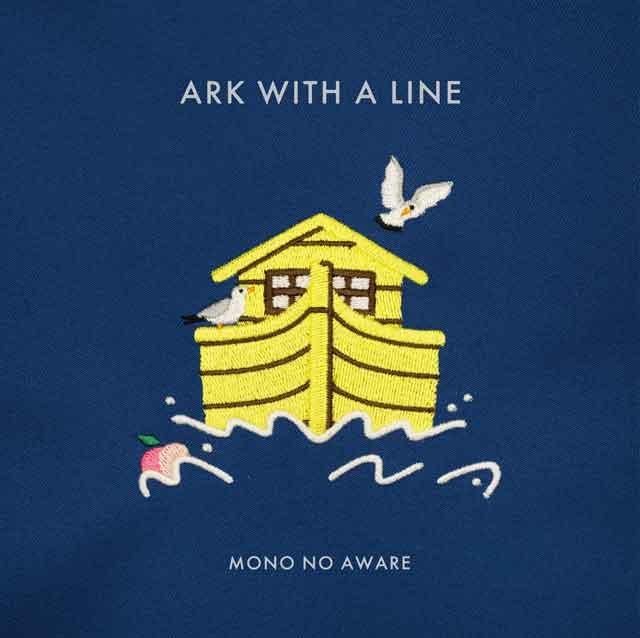 MONO NO AWARE / 行列のできる方舟