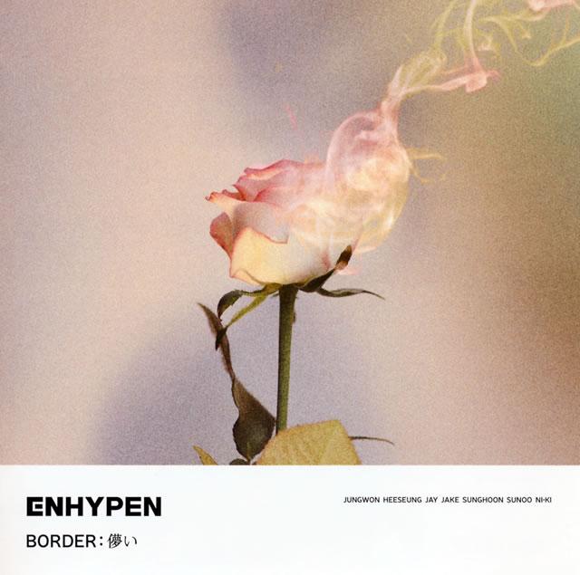 ENHYPEN / BORDER:儚い