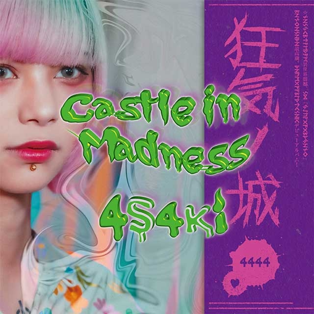 4s4ki / Castle in Madness